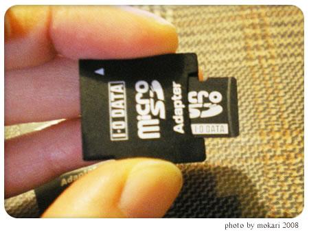 アイオーデータで購入したSDカード