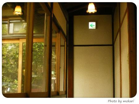 20080422-町屋風カフェ Niban(ニバン)