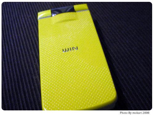 20080801-2 携帯電話をCASIOの「W61CA」機種変しました。値段のことなど。