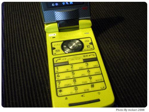 20080801-3 携帯電話をCASIOの「W61CA」機種変しました。値段のことなど。