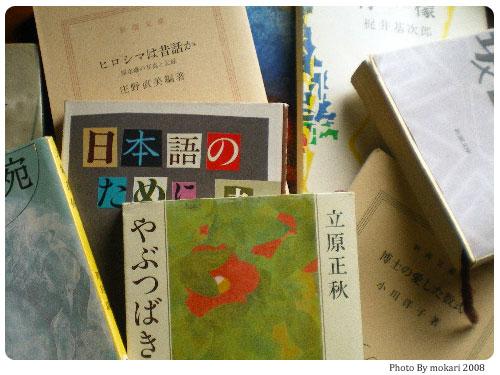 20080801-4 文庫好きによる、出版社の夏のキャンペーン調べ(新潮文庫編)