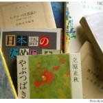 文庫好きによる出版社の2008年夏のキャンペーン調べ(新潮文庫編)