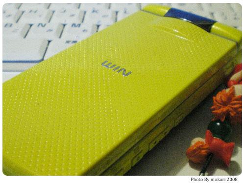 20080807 携帯電話をCASIOの「W61CA」に機種変しました。値段のことなど。(2)