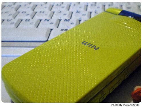 20080815-1 2008年上半期のヒットモデルノートPCとか携帯とか