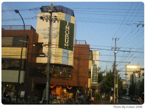 京都北山のイノブン