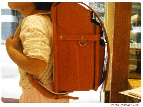 20081024-1 土屋鞄製造所京都店に行った。