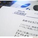 映画「ナイトメアー・ビフォア・クリスマス」鑑賞。