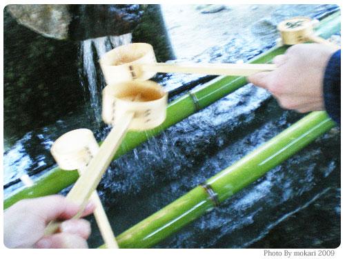 20090112-3 2009年京都上賀茂神社に家族で初詣 おみくじ編