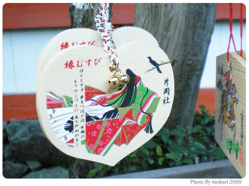 20090112-4 2009年京都上賀茂神社に家族で初詣 絵馬編