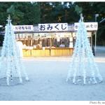 2009年京都上賀茂神社に家族で初詣 おみくじ編