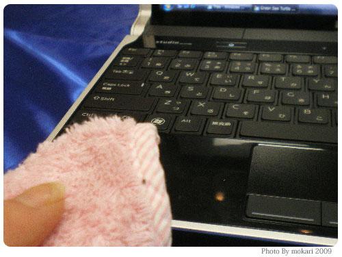 20090222-13 Dell Studio XPS が美しいのですが、指紋がつきます