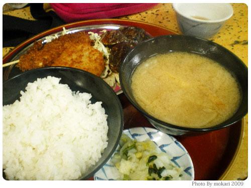 20090309-4 [外食]北区上賀茂「今井食堂」でサバ煮定食