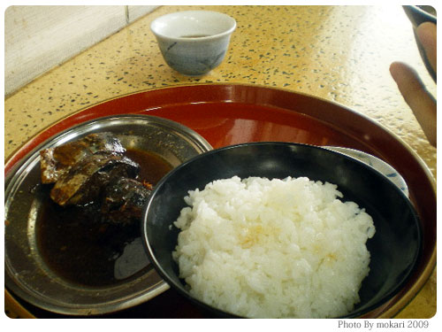 20090309-5 [外食]北区上賀茂「今井食堂」でサバ煮定食