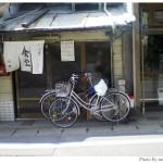 [外食]北区上賀茂「今井食堂」でサバ煮定食