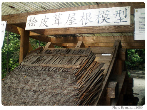 20090310-5 檜皮葺(ひわだぶき) 上賀茂神社