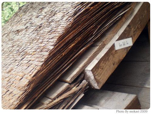 20090310-7 檜皮葺(ひわだぶき) 上賀茂神社