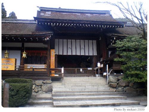 20090310 京都上賀茂神社の特別参拝をして学んだこと