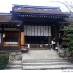 京都上賀茂神社の特別参拝をして学んだこと(1)
