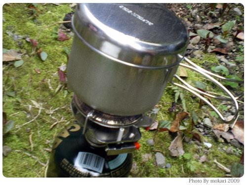 20090328-12 キャプテンスタッグの小型ガスバーナーを始めて使う