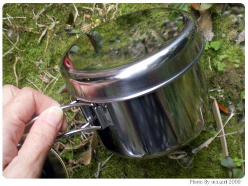 20090328-7 キャプテンスタッグの小型ガスバーナーで湯を沸かす