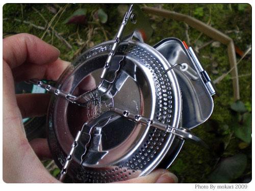 20090328-8 キャプテンスタッグの小型ガスバーナーで湯を沸かす