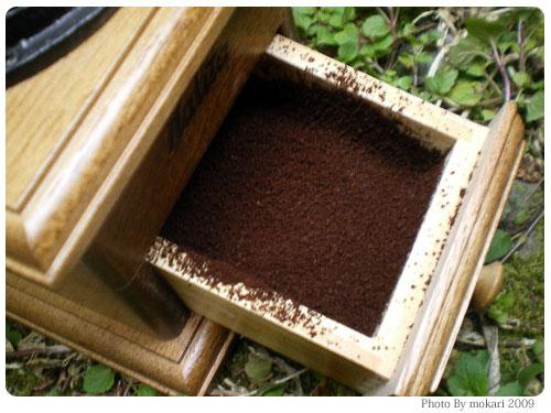 20090329-4 屋外で湯作りそして珈琲豆を手挽き