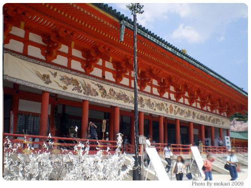 京平安神宮神苑花見 2009年