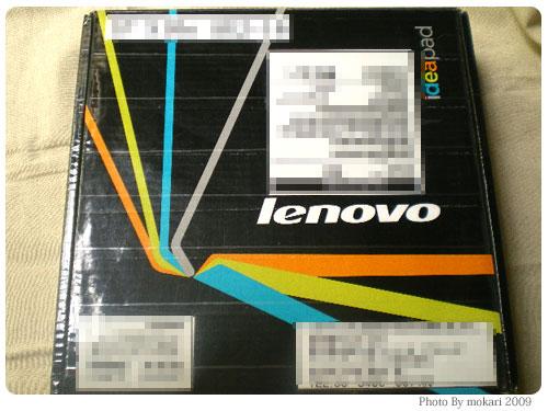 20090503-1 レノボの箱かわいい。Lenovo IdeaPad S10eモニター(1)
