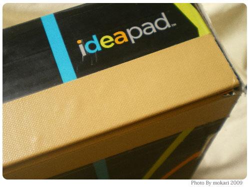 20090503-2 レノボの箱かわいい。Lenovo IdeaPad S10eモニター(1)