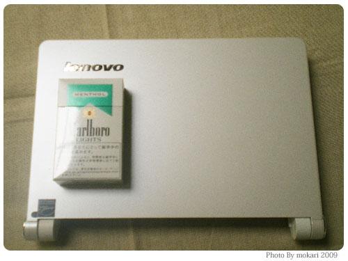 20090503-6 小さいなあと家族とおどろく。Lenovo IdeaPad S10eモニター(2)