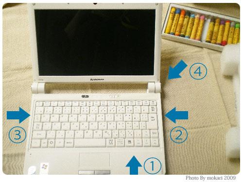 20090504 じーっっと外観観察。Lenovo IdeaPad S10eモニター(3)