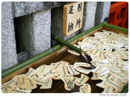 20090718-14 下鴨神社みたらし祭(3)2009年