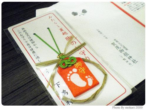 20090718-15 下鴨神社みたらし祭(2)2009年
