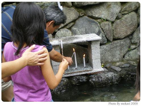 20090718-9 下鴨神社みたらし祭(2)2009年