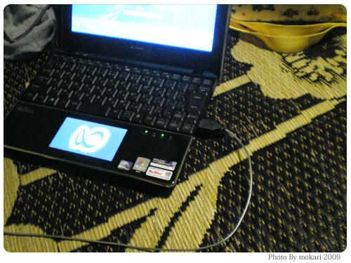 20090720 PC-NJ70Aいまだネットに接続できず。電子ブック読んでます。