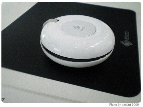 20090810 EIZOのFlexScan SX2462Wはクリエイティブな方の味方?