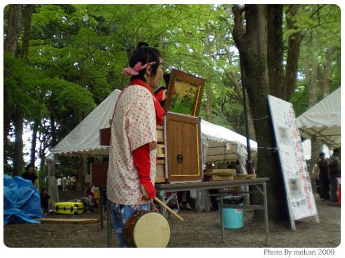 20090915-1 「第22回下鴨納涼古本まつり」で紙芝居を見ました。