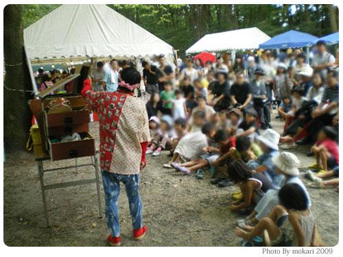 20090915-2 「第22回下鴨納涼古本まつり」で紙芝居を見ました。
