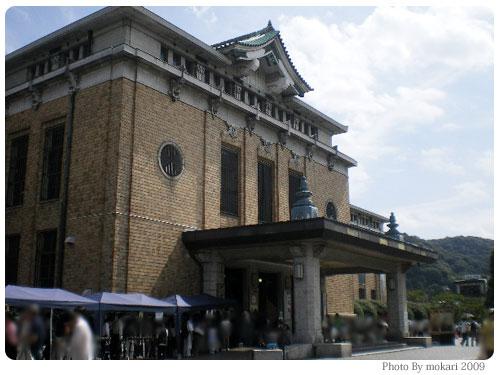 20090922 またまたルーブル美術館展(京都/2009年)に行きましたが・・・