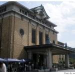 またまたルーブル美術館展(京都/2009年)に行きましたが・・・
