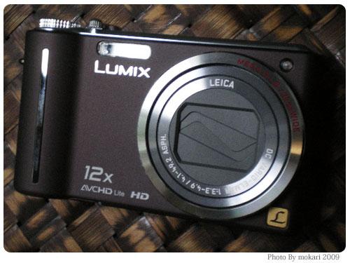 20091002 新しい仲間「LUMIX DMC-TZ7」を紹介します。