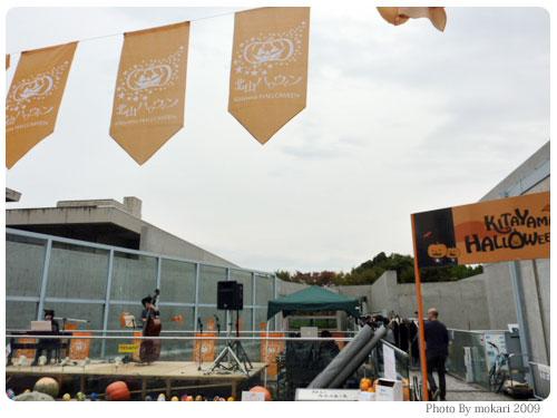 20091025-1 第12回京都北山ハロウィンレポート。