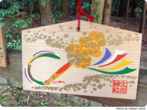 20100105-5 2010年新年、大田神社へ。