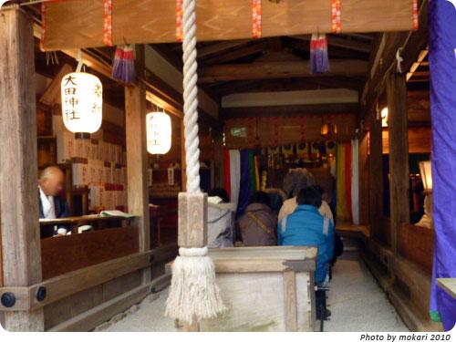 20100105-6 2010年新年、大田神社へ。
