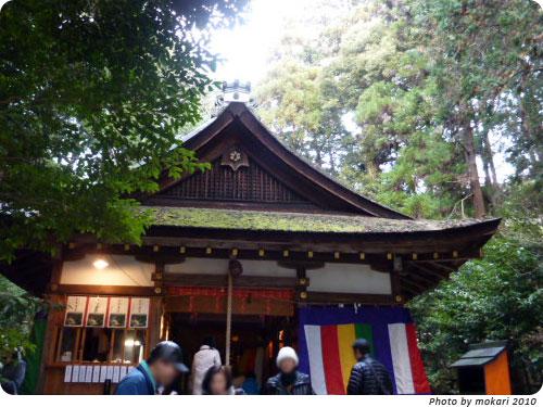 20100105-7 2010年新年、大田神社へ。