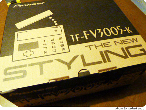 20100106-1 左利きの家族用電話機TF-FV3005-K(パイオニア)を買いました。