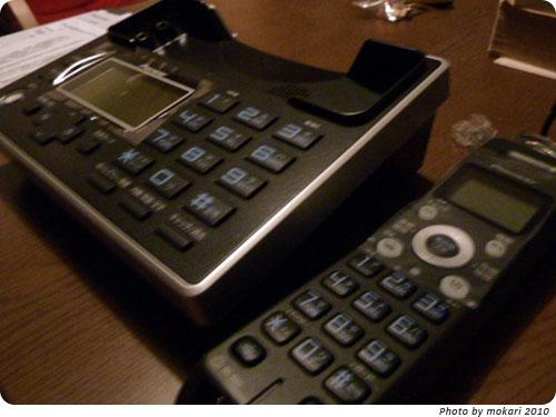 20100106-3 左利きの家族用電話機TF-FV3005-K(パイオニア)を買いました。