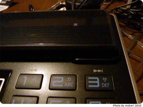 20100106-9 左利きの家族用電話機TF-FV3005-K(パイオニア)を買いました。