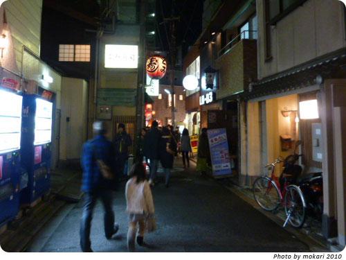 20100111-3 京都市「とみ寿司」で、江戸前にぎり寿司を家族で食べる。