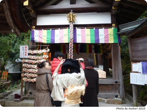 20100122-10 2010年新年、上賀茂神社へ。(2)